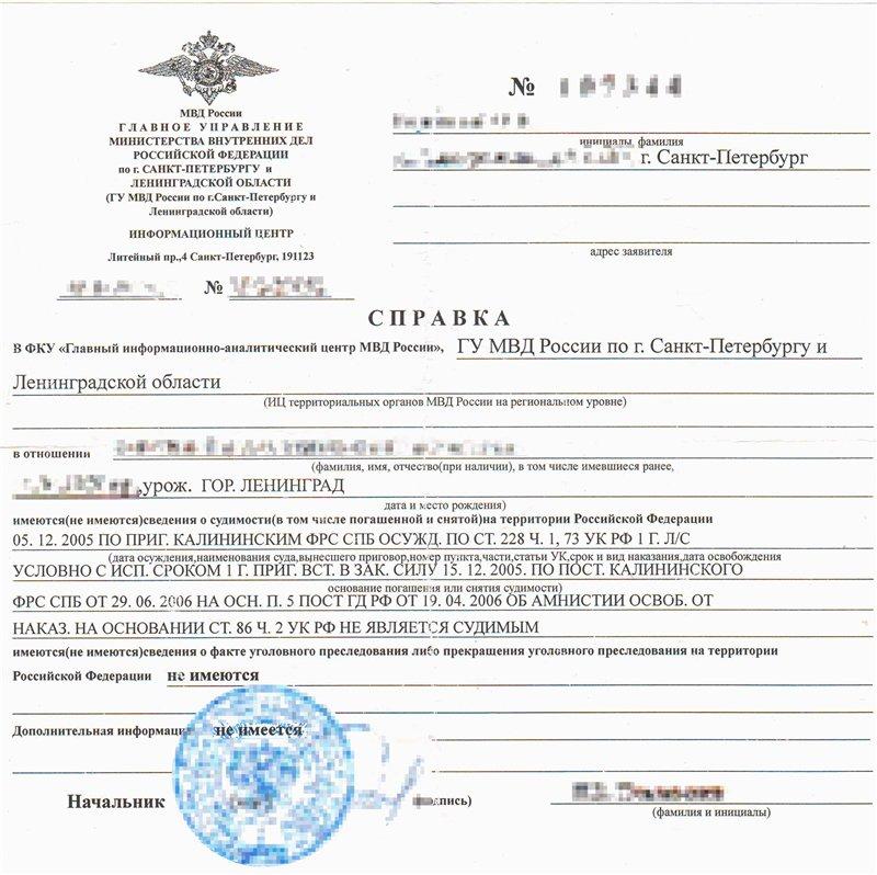 трудовой договор Дмитриевского улица